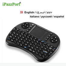Six language iPazzport i8 Mini 2.4GHZ Wireless Keyboard with Air Mouse Remote Control Touchpad for TV BOX Laptop Tablet Mini PC