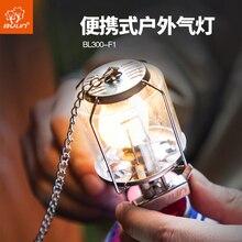 Булин открытый кемпинг газовая лампа светильник ing Фонарь Палатка лагерь светильник BL300-F1