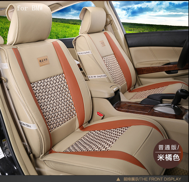 ФОТО for BMW e46 e90 e39 e60 e36 x6 x5 f30 Luxury pu Leather weave Ventilate Front & Rear Complete car seat covers four seasons