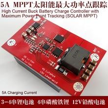 3 4 serie lithium batterie 11,1 V 12V solar MPPT controller BQ24650 ladegerät übersteigt CN3722
