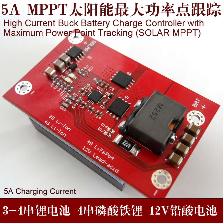 3-4 Series Lithium Battery 11.1V 12V Solar MPPT Controller BQ24650 Charger Exceeds CN3722