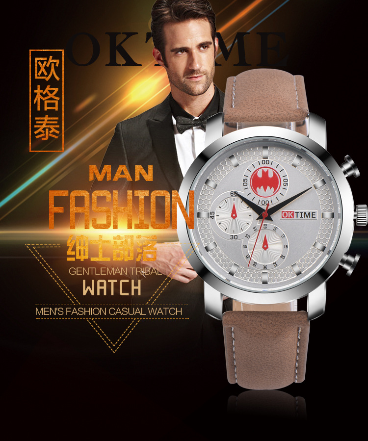 BATMAN Luxury Brand OKTIME Fashion Watches Men Leather Casual watch Waterproof Military Relogio Masculino Sport Men