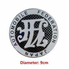 New Car Styling 9x9 cm Revestimento do Espelho Universal Automobile Federation JAF Emblema Emblema Do Carro Emblema Do Carro Para O Japão acessórios