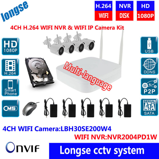 Plug And Play 1080P Outdoor IR Night Vision Home Surveillance ...