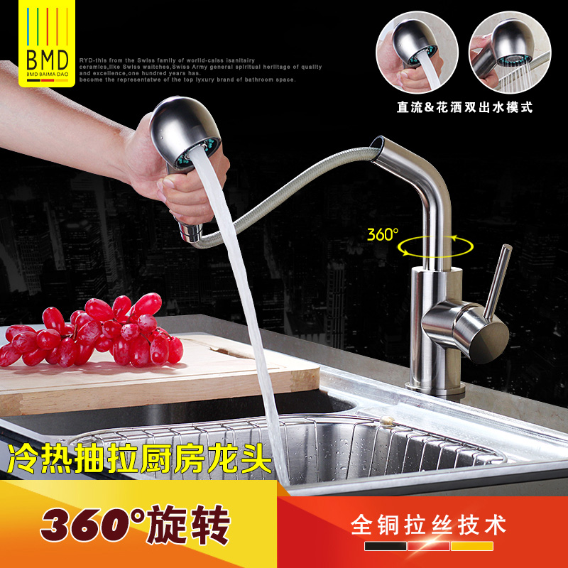 rotary hot and cold kitchen faucet Full Copper European style Pull out type washing dishes