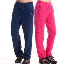 Winter Spring Warm Fleece Pants Men Women Outdoor Hiking Camping Fishing Trousers Sports Ultralight 8 Colors S - XXL Pants RW017