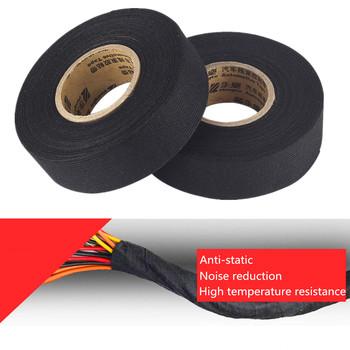 Chunmu 1 pc odporny na wysoką temperaturę kable w wiązce taśma unosi się kable w wiązce tkaniny tkaniny taśma klejąca ochrony kabla 19 25mm x 15 25 M tanie i dobre opinie Wypełniacze Kleje i uszczelniacze natural rubber 0inch Cloth Fabric Tape 2 5cm Tape cloth