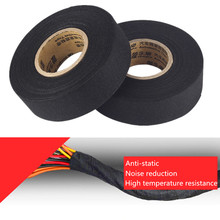 Chunmu 1pc Heat-resistant Wiring Harness Tape Looms Wiring Harness Cloth Fabric Tape Adhesive Cable Protection 19/25mm x 15/25M