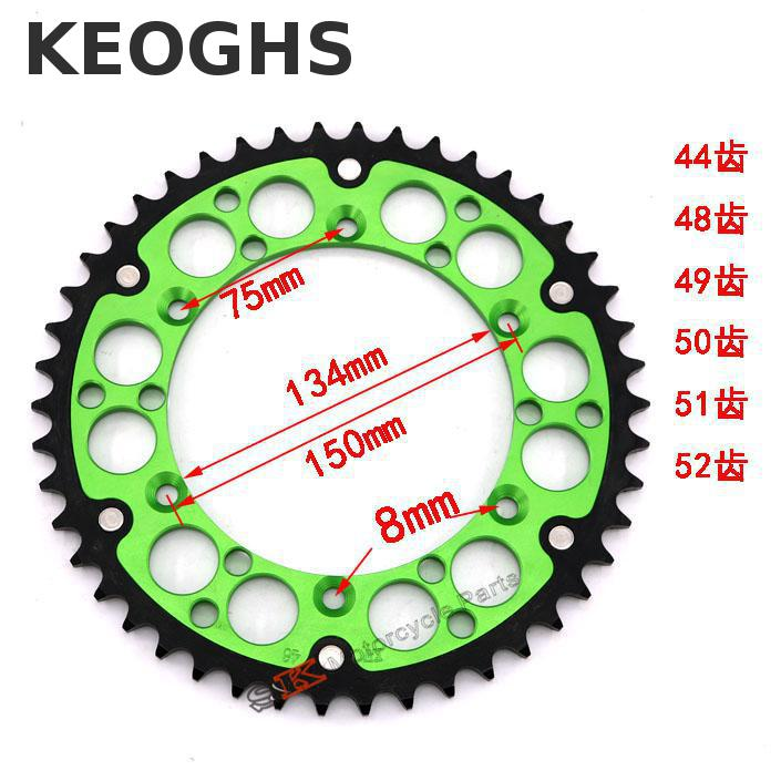 Keoghs High Quality Motorcycle Chain Sprocket Cnc 44t/48t/49t/50t/51t/52t/ For Kawasaki Kx/kxf/kdx/klx/125/200/250/450/300/500 дождеватель truper t 10363