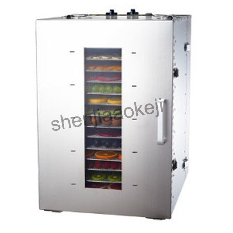 16-слой Дегидратор нержавеющая сталь коммерческих Сухофрукты машины сушилка для мяса Еда обезвоженной машина 1500 Вт 1 шт.