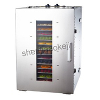16 Layer Food Dehydrator Stainless Steel Commercial Dried Fruit Machine Fruit Dewatering Dryer Food Dehydrated Machine