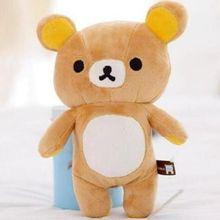 20 см прекрасный новый коричневый Сан x Медведь рилаккума для релакса милые  мягкие плюшевые мягкие игрушки куклы 51506c8693ed3