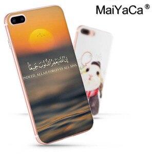 Image 4 - MaiYaCa arabski koran islamskie cytaty muzułmanin moda etui na telefony dla iphone SE 2020 11 pro 8 7 66S Plus X 5S SE XR XS XS MAX
