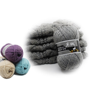 Image 3 - Top Quality 5pcs=500g 60color Merino Wool Knitted Crochet Knitting Yarn Sweater Scarf Sweater Environmental Protection