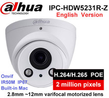 Dahua IPC-HDW5231R-Z WDR IR Eyeball 2.8mm ~12mm varifocal motorized lens 2MP WDR IR50M built-in MIC DH-IPC-HDW5231R-Z IP Camera