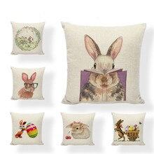 Easter Fashion Smile Rabbit Bunny Color Egg Home Linen Throw Pillowcase Creative Cushion Set Animal Bedroom Cushion45*45CM