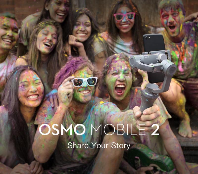 DJI OSMO Mobile 2  Smartphone Gimbal  1