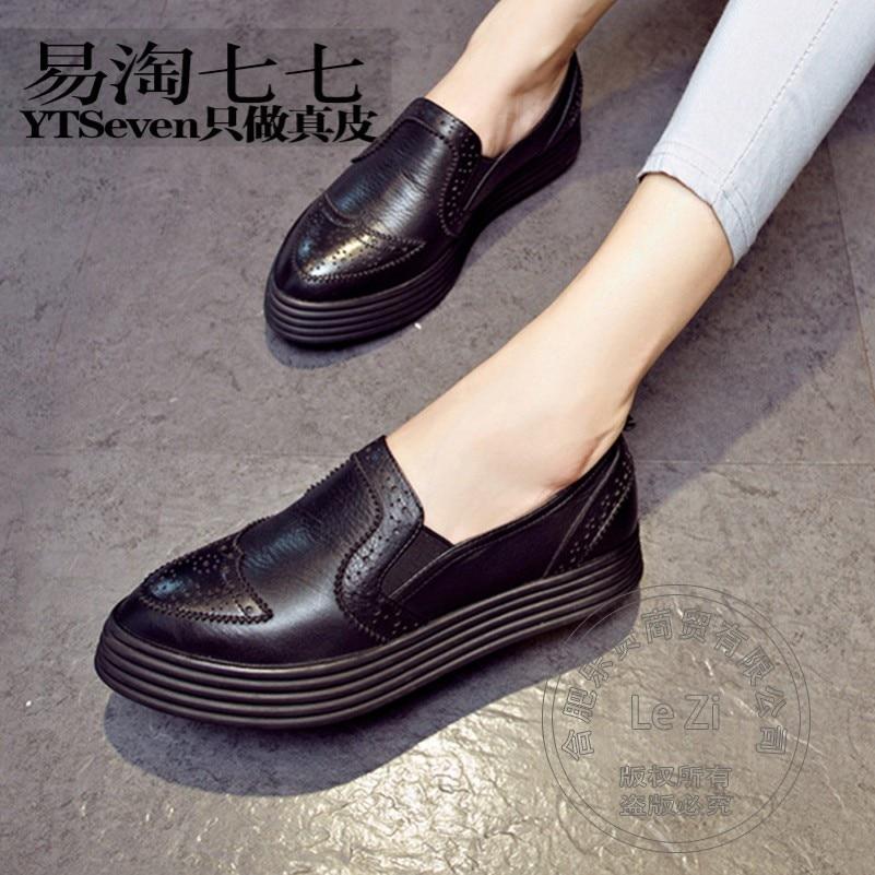 Soft Leather Designer Brush Off Flats Women Solid Flat Platform Shoes Gradient Cement Plain Exquisite Eru 34-39