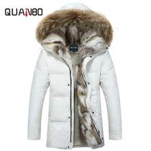 Men's and Women's Leisure Down Jacket 2019 Winter Thick Hood Detached Warm Waterproof Big Raccoon Fur Collar For -30 degrees(China)