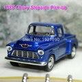 A estrenar KINGSMART escala 1/32 ee.uu. 1955 Chevy Stepside Pick Up Diecast Metal tira del modelo del coche de juguete para el regalo / colección / niños