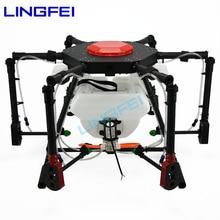 LINGFEI 6-axis Plant Protection UAV 30mm Carbon Fiber Frame