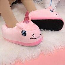 Warm Cotton Winter Women Home Slippers Soft Cartoon Unicorn Indoor Non-slip House Slippers Girls Cute Shoes Footwear