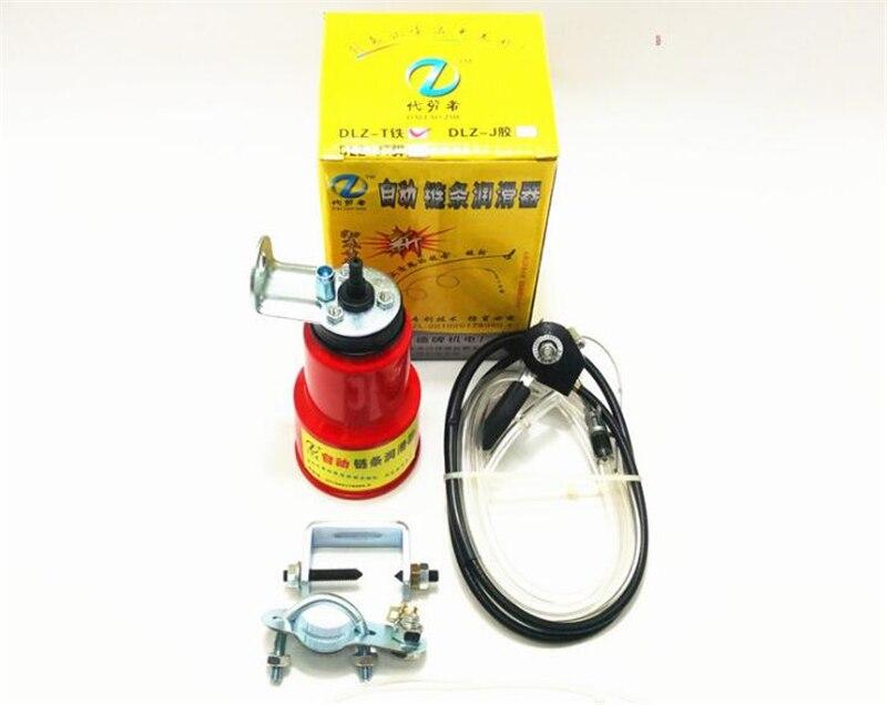 Buy Motorbike Lubricant Grease Lub Parts & Accessories Motorcycle Chain Lubricator Oiler Maintenance Set