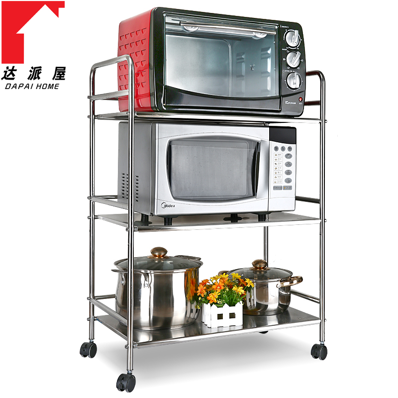 DAPAI house 304 stainless steel microwave oven shelf kitchen racks ...
