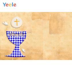 Yeele желтый чаша фон Причастие вечерние портретной фотографии фон Индивидуальные фотографические фонов для фотостудии