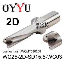 WC25-2D-SD15.5-WC03, WC пластинами дрель U Бурение мелкой отверстие сменными пластинами сверла, охлаждения отверстие, заводской