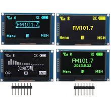 """2.42 """"Cal 12864 128*64 moduł wyświetlacza oled IIC I2C SPI szeregowy biały/niebieski/zielony/żółty ekran LCD dla C51 STM32 SSD1309"""