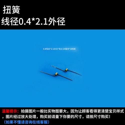 10 шт. 0,4 мм Диаметр кручения Пружина 2,1 наружный диаметр пружины Угол Длина 14 180 градусов