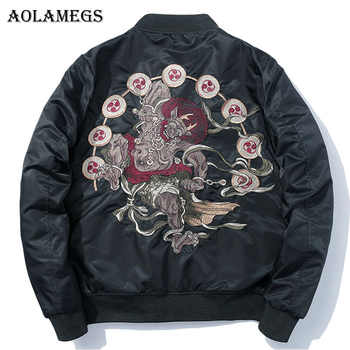 Aolamegs Jackets Men Japanese Embroidery MA1 Jacket Tracksuit Coats Hip Hop Stand Collar Casual Male Windbreaker Streetwear - DISCOUNT ITEM  40% OFF All Category