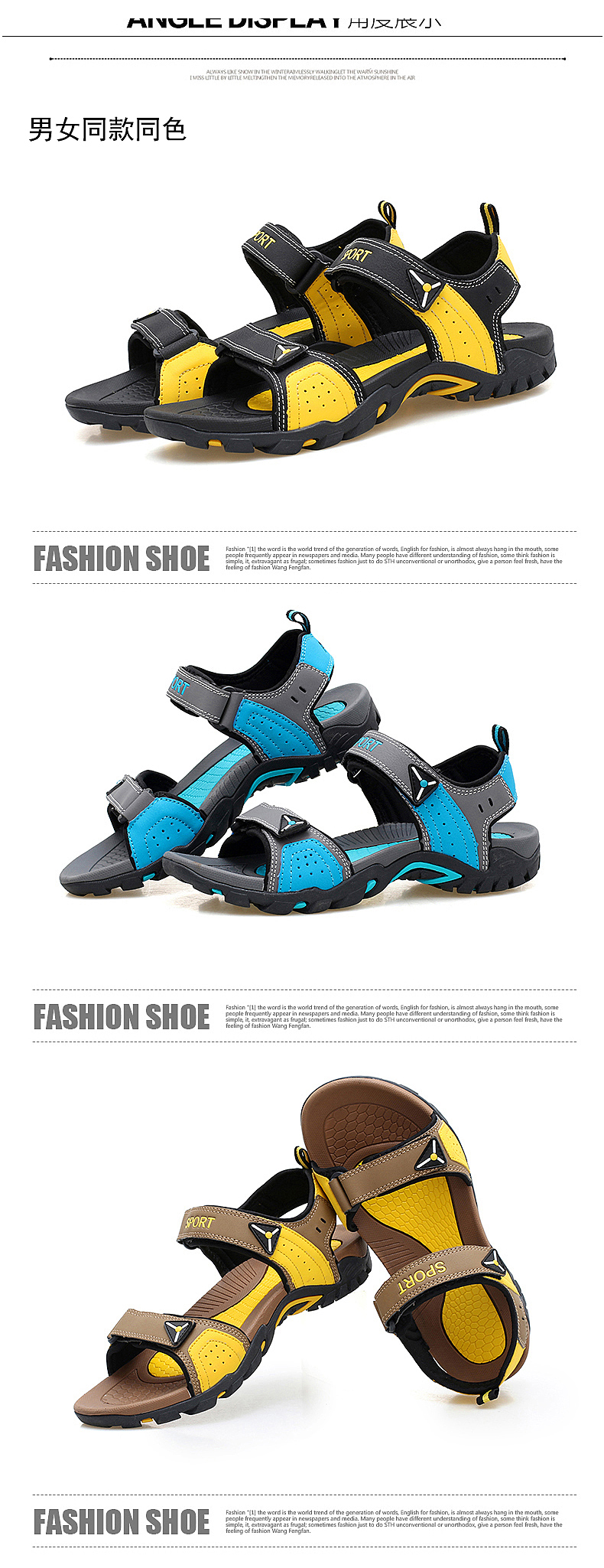 Abstract Wolf Slippers for Boy Girl Casual Sandals Shoes Creative 3D Printed Graphic Hipster Design