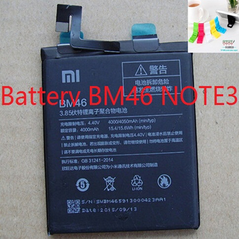 50 pcs/lot The Original Phone Battery BM46 4000mAh For Xiaomi Hongmi Redmi Note 3 Xiao Mi Note 3 Replacement Batteria