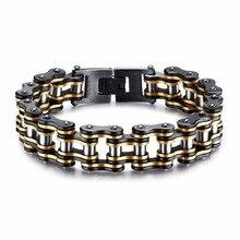 Motorcycle Chain Bracelet [15mm]