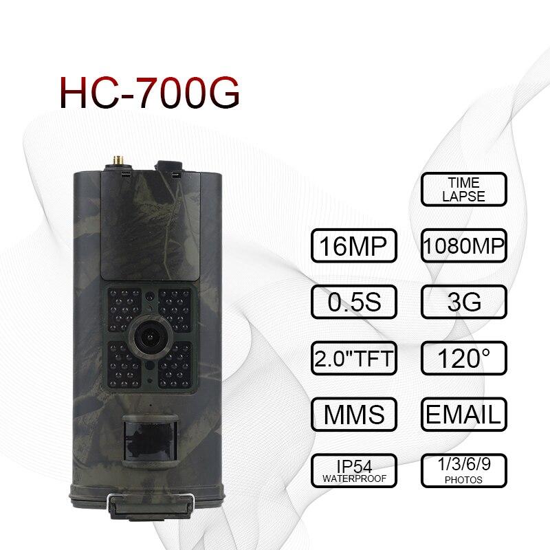 Skatolly HC700G nouvelle caméra de chasse 16MP 3G GPRS SMS 1080 P PK HC300m caméra de sentier Vision nocturne 940nm caméra pièges Photo