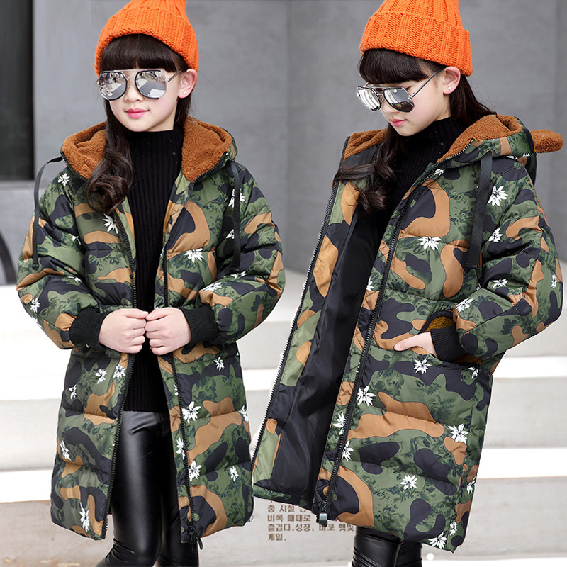 Korean 2017 new boys and girls warm down jacket winter for size 4 5 6 7 8 9 10 11 12 years child thickening long camouflage coat wholesale child fanny sunglasses 2016 brand new korean sun glasses for girls boys glases