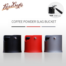 2 Size Thicken Coffee Tamper Knock Box Deep Bent Design Coffee Slag isn't Splash Manual Coffee Grinder Coffee Accessories