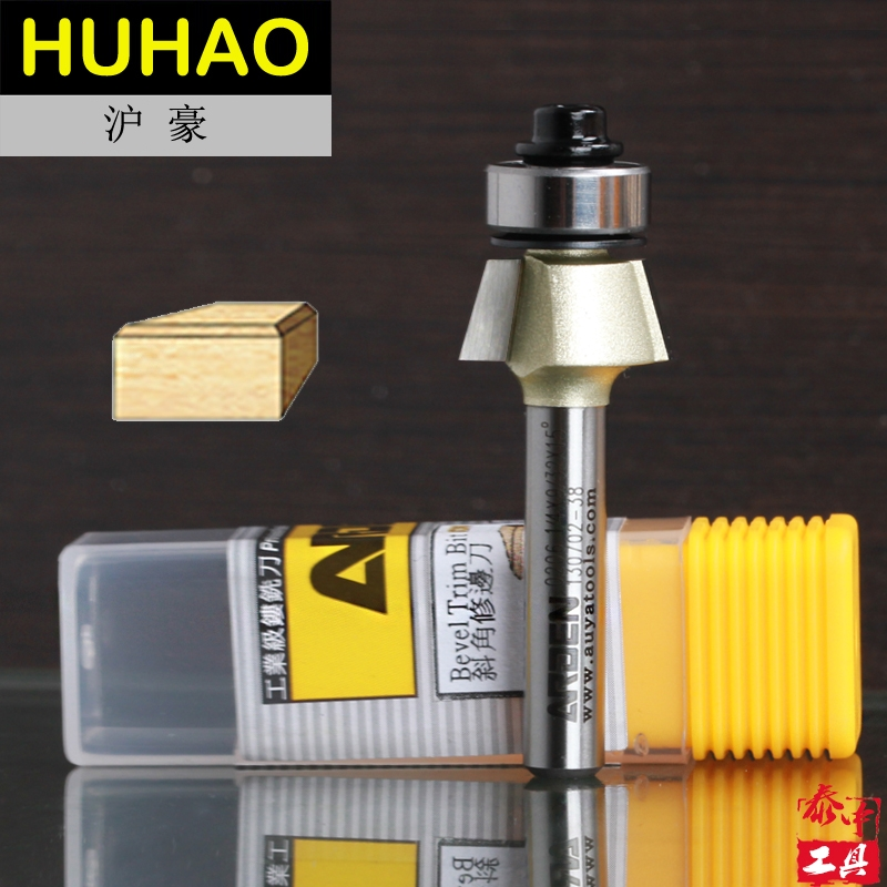 Woodworking Tungsten Carbide Chamfer Arden Router Bit - 1/4*9/32-8 Degree for Wood Shank - Arden A0206014 1 2 5 8 round nose bit for wood slotting milling cutters woodworking router bits