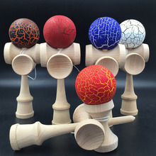 Kendama Ball Strings Professional Japan Japanese Toy About 18CM 18.5CM KENDAMA Leisure Sports