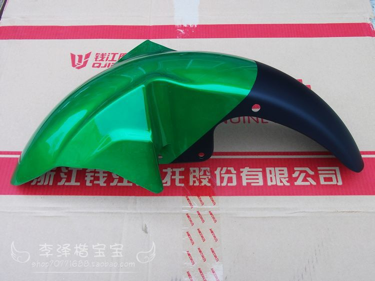 ФОТО QJ125-26/26A absolutely original front fender assembly