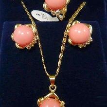 Натуральные украшения> розовый коралл желтый Подвеска из камня и хрусталя ожерелье кольцо серьги набор