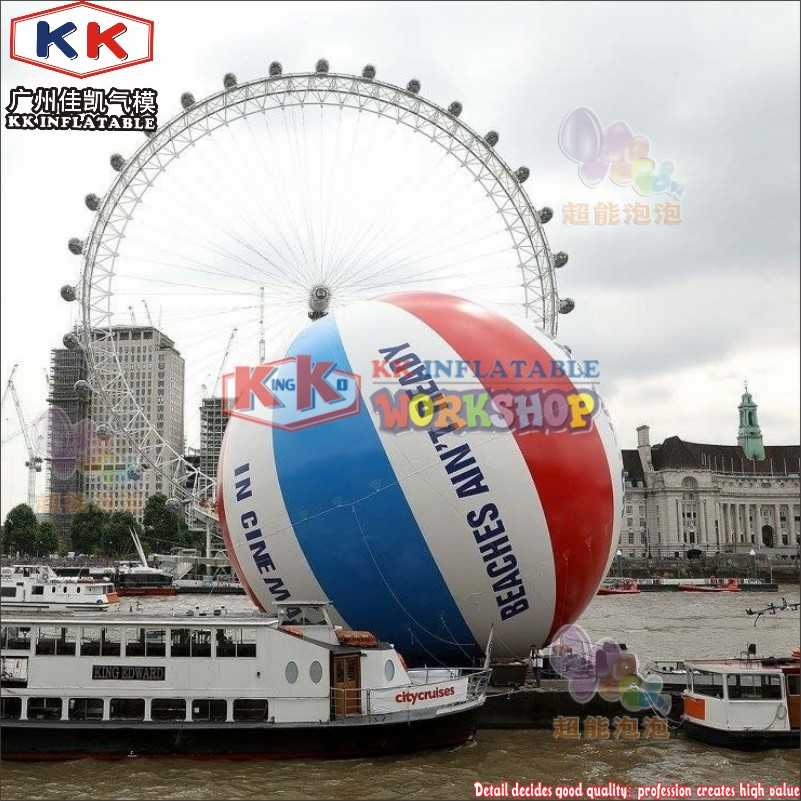 Display 15M advertising inflatable model giant round PVC inflatable ball