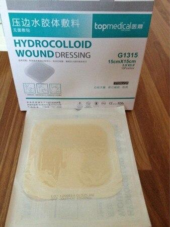 G1302 5x5cm Sterile Hydrocolloid Wound Dressing Pressure