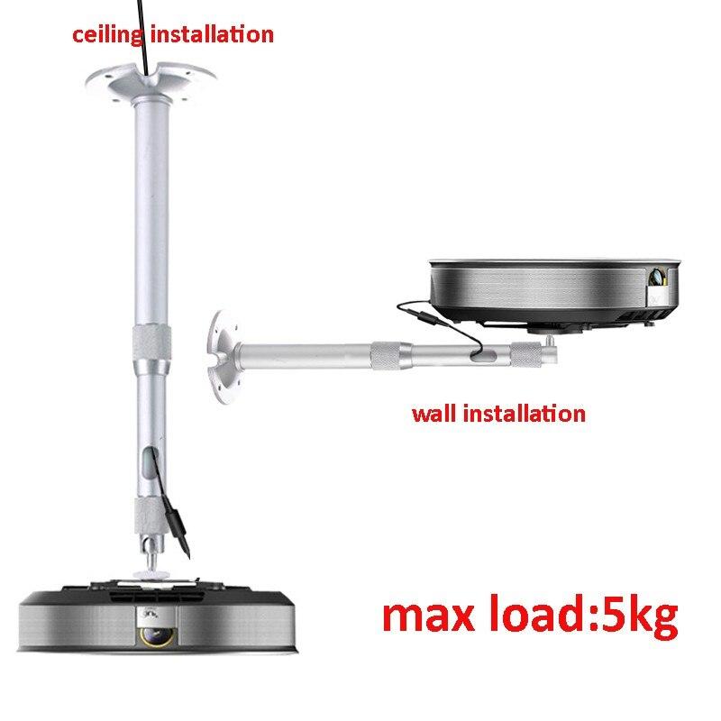 30 см x 45 см, 40 см, высота голенища 64 см алюминий Z1 Z4X Z5 H1S J6S C6 V8 мини-проектор настенного монтажа Потолочный кронштейн 360 повернуть 2 трубка с удлинением