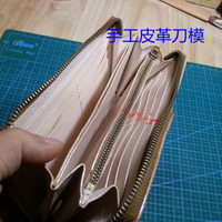 DIY leather craft card holder zipper wallet die cutting knife mould hand punch tool template 22x20cm