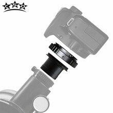 CSO высокое качество адаптер объектива камеры 1,25 ''крепление Т-образное кольцо 42 мм зрительная труба ТЕЛЕСКОП адаптер для Canon SLR/DSLR аксессуары