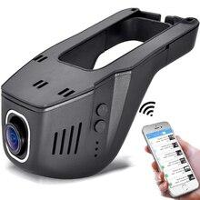VODOOL 12MP165 Wide Angle Lens WiFi  Auto Car DVR Dash Camera Video Recorder Registrator Car Dash Camera Driving Recorder Camera car blackbox dvr dash camera driving video recorder front