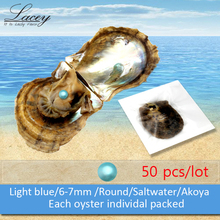 50pcs 6-7mm round akoya oysters with pearls vacuum package, free shipping oysters pearls light blue